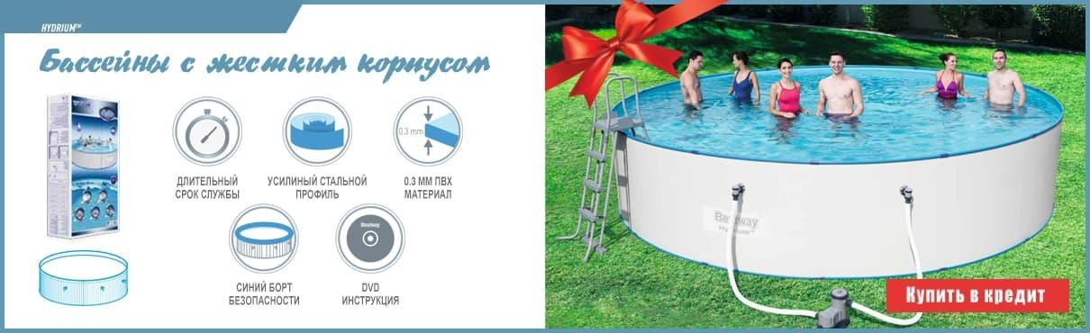 Переферия для бассейнов bestway-asia.kz