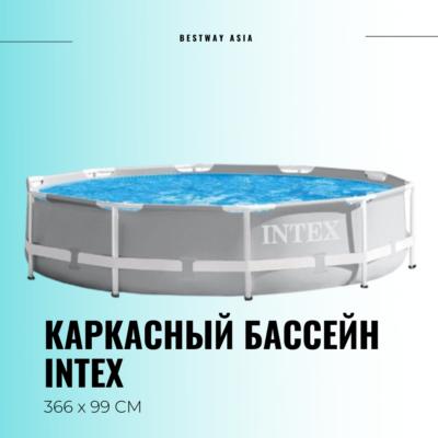 #26716NP КАРКАСНЫЙ БАССЕЙН INTEX 366 х 99 СМ