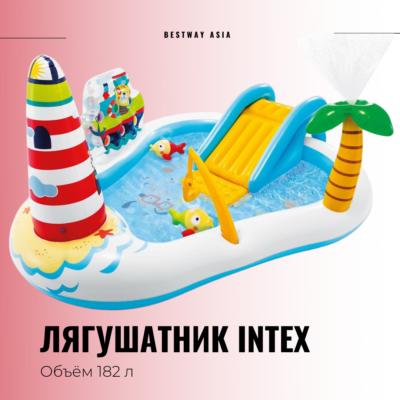 #57162NP ЛЯГУШАТНИК INTEX 218 х 188 СМ
