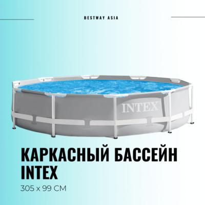 #26706NP КАРКАСНЫЙ БАССЕЙН INTEX 305 х 99 СМ