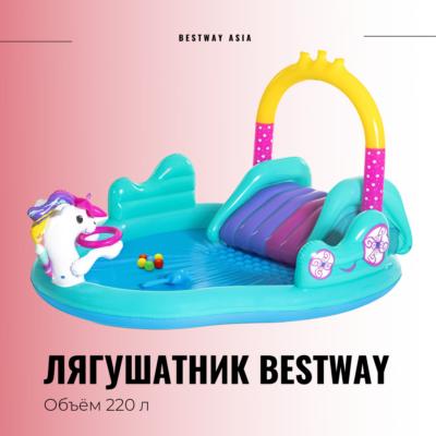 #53097 ЛЯГУШАТНИК BESTWAY 274 x 198 x 137 СМ