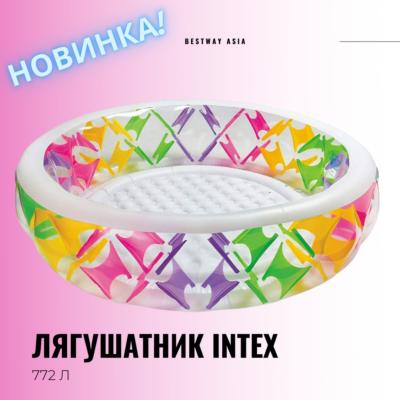 #56494 ЛЯГУШАТНИК INTEX 229 х 56 СМ