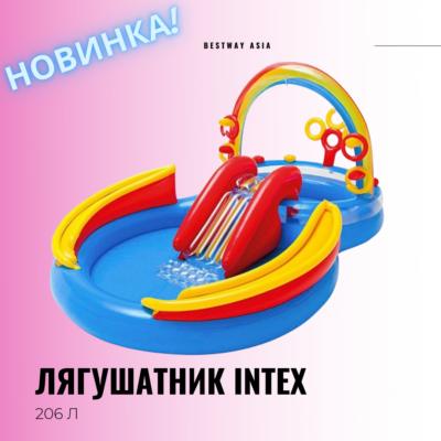 #57453 ЛЯГУШАТНИК INTEX 293 х 193 х 135 СМ