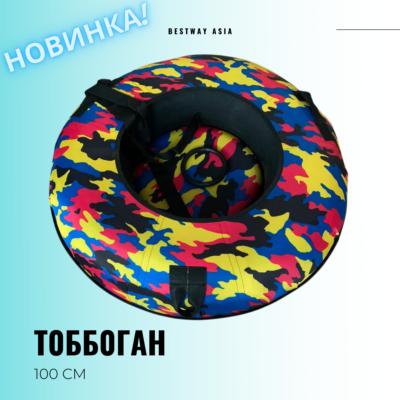#10 ТОББОГАН ДЛЯ ЗИМНИХ ГОРОК 100 СМ